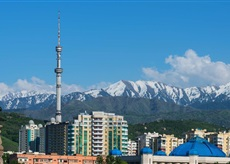 Almaty city private sightseeing guided tour